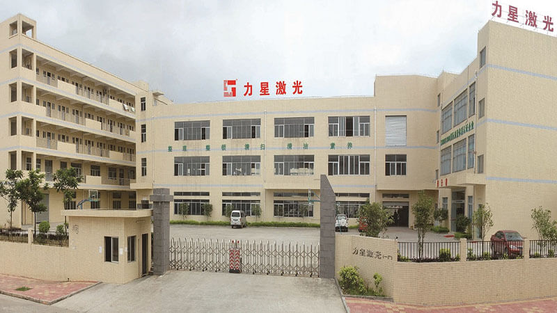 Glorystar-Dongguan No.1 Manufacturing Base