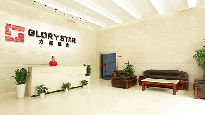 Glorystar R&D Center
